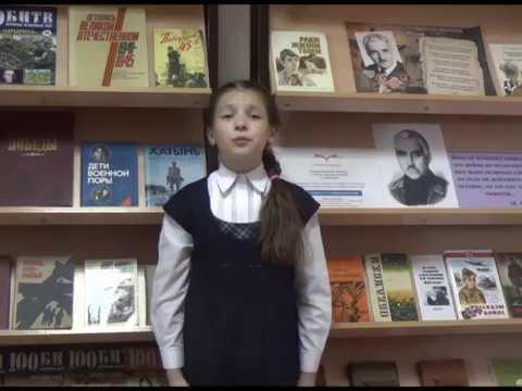 Изображение предпросмотра прочтения – ЮлияБогданова читает произведение «Безыменное поле» К.М.Симонова