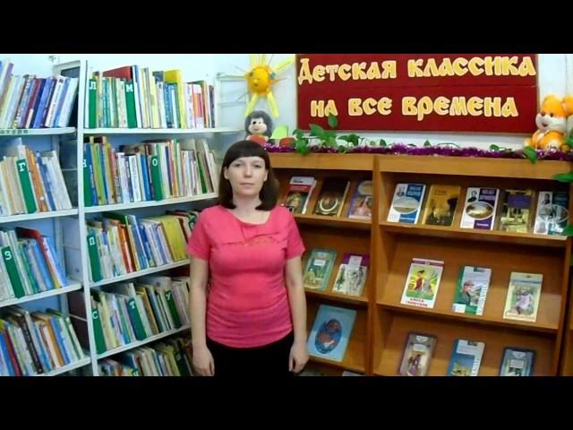 Изображение предпросмотра прочтения – ФоминаНаталья читает отрывок изпроизведения «Руслан и Людмила» А.С.Пушкина