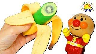 アンパンマンとサプライズバナナを手作り♡メルちゃんのお店屋さんでショッピング♡スイカに、キウイ、ぶどうにいちご♪バイキンマンと粘土で色を覚えよう♪子供向け 教育 たまごMammy