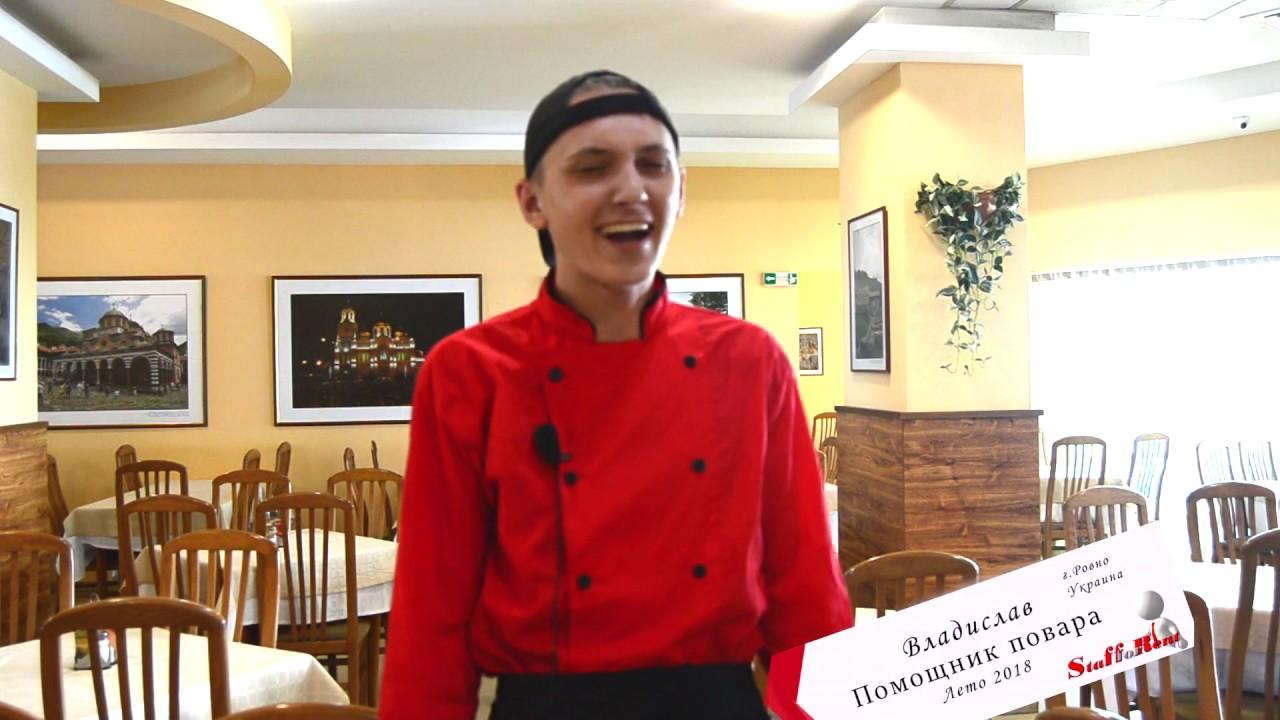 работа в болгарии для украинцев отзывы