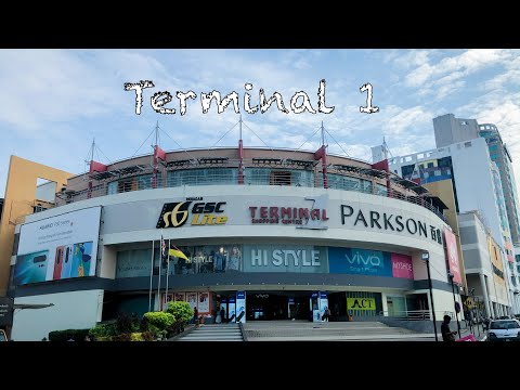 Terminal 1 | Seremban | Negeri Sembilan | 1080p