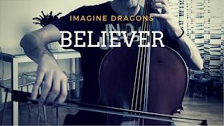 Imagine dragons виолончель