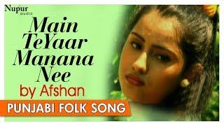 Main Te Yaar Manana Nee - Afshan | Popular Punjabi Folk Songs | Nupur Audio