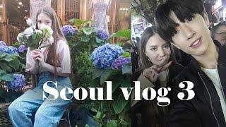 vlog #3 Seoul – улица Хондэ, уличные музыканты, магазины, еда
