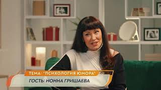 НОННА ГРИШАЕВА ТОЛСТАЯ LIVE 2 ИЮНЯ 20 00