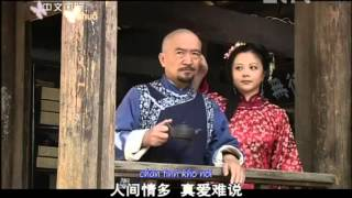 [Vietsub + Kara] Nhân gian đa tình (人间情多 / Ren jian qing duo) (OST Thần y) - Lý Thù