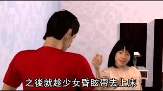 電音三太子團長 迷姦少女遭收押--蘋果日報 20140125