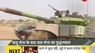 Watch Daily News and Analysis with Sudhir Chaudhary, May 09, 2018