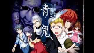 Ao Oni The Animation ED Ending - Kimi koso Ao Oni TV size