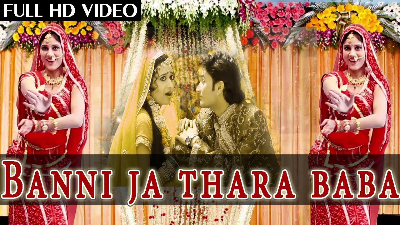2015 New Banna Banni Songs Song Banni Ja Thara Baba Ne Full Hd Video Latest Rajasthani Songs Youtube