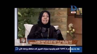 """برنامج هي  هل من حق الاهل التدخل في تفاصيل الزواج مع الدكتورة """"ملكه زرار"""" الداعية الاسلامية"""