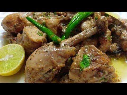 Lemon Pepper Chicken Recipe | Super Easy And Super Delicious Chicken Recipe