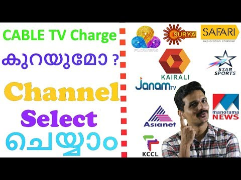 Trai New Rules For Dth   Channel Selection Malayalam   The 7th GunMan