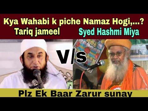 Tariq jameel V/s Syed Hashmi Miya
