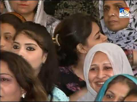 Ali Ke Sath Hai Zehra Ki Shadi  | Amjad Sabri | AM International