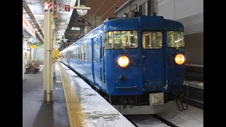 北陸線普通列車 東富山→東滑川 475系A-22編成