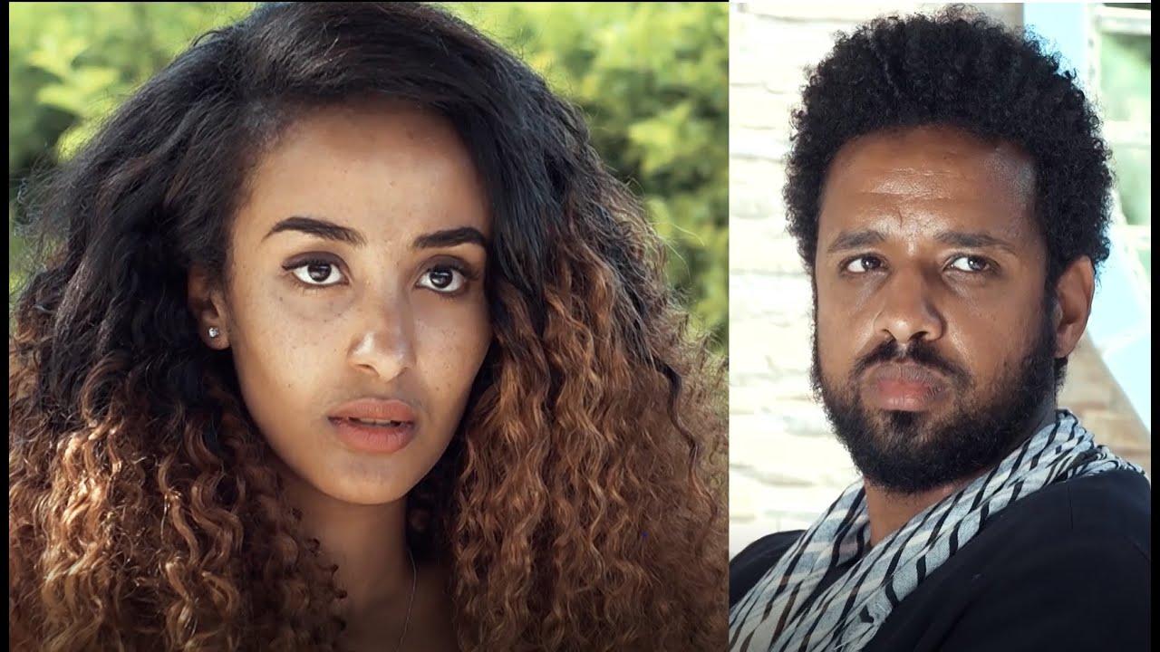 Download ሼመንደፈር ሙሉ ፊልም Shemendefer Full Ethiopian film 2020