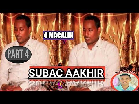 Subac 4 Macalin   Aakhir Qaybta 4  Ugudanbayso