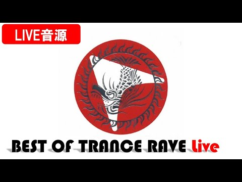 Thevier Trance Mix 7 Club Joule Trance Rave Set