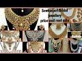 Bridal jewellery price at sowcarpet/ Bridal jewellery price and rent rate in sowcarpet part 2