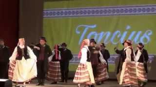 I   asis keliaujantis festivalis Šokiadienis  Toncius