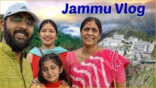 Family Trip to VAISHNO DEVI... | #Visit  #Katra #Jammu #Vlog #MyMissAnand #CookWithNisha