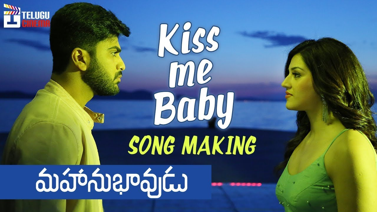 Kiss me song in movies
