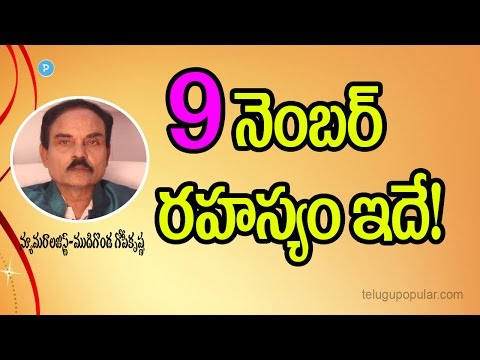 Numerology Number 9 Secrets Revealed By Mudigonda Gopikrishna