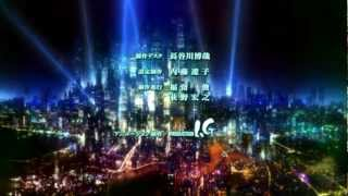 Gambar cover Psycho-Pass ED - [EP1 VER] Namae no Nai Kaibutsu