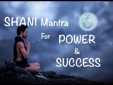POWERFUL SHANI MANTRA FOR POWER & SUCCESS | GF PRODUCTIONS