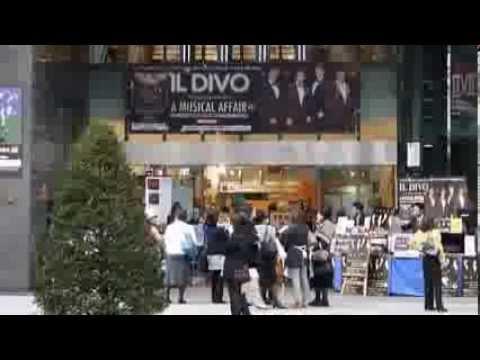Yamano  Music Store in Ginza Oct 23, 2013