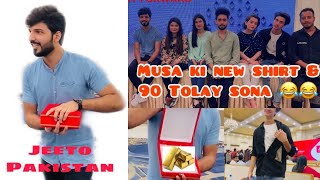 Gold Biscuits aur Musa ny 3 lac ki shirt ly li 😱 | Danyal Vlogs | Vlog#19 #DanyalVlogs #Gupshup