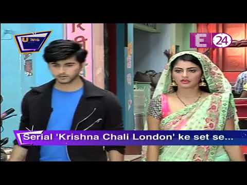 Krishna Chali London | Serial Update | Shukla ji ने Radhe-Krishna को घर से निकला | E24 thumbnail