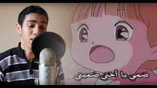 Hamza Benkhay - ana wa okhti - حمزة بنخي - اغنية أنا و أختي