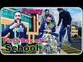 First Day Of School.Kashmiri Funny Video