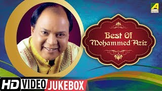 Best of mohammed aziz | bengali movie video songs | video jukebox | md aziz hits songs