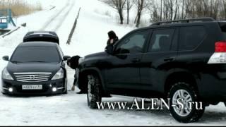 Love Story Дениса и Алины www.ALEN-S.ru