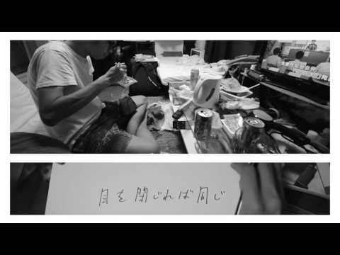 宇多田ヒカル_In My Room