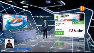 Еженедельный обзор выгодных инвестиций от Freedom Finance