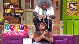 Arijit Singh Enjoys Gulati's Crazy Hypnotism Antics | Celebrity Birthday Special | Arijit Singh