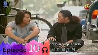 流星花園II~花より男子~ 第10話