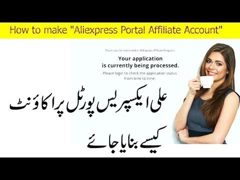 How to make Aliexpress Portal Affiliate Account