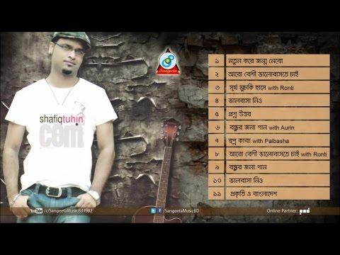 Shafiq Tuhin | ShafiqTuhin.Com | Full Audio Album | Sangeeta