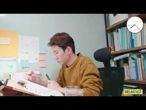 공부맛집🍰2020.09.17. |💪Study with Me Live 실시간 |  로스쿨생과 같이 공부해요 | 🎵 장작·빗소리 ASMR | 합격자 다수배출 | 집공부