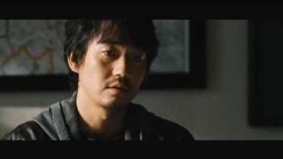 (CLICK) Watch Memories of Murder 2003 Full Movie