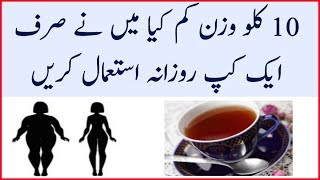 INSTANT WEIGHT LOSS CHALLANG || BLACK COFEE FOR WEIGHT LOSS || BLACK COFFEE DIET || WEIGHT LOSS TIPS