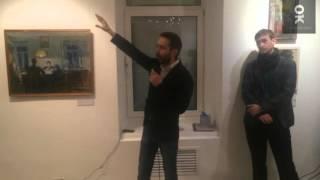 Открытие выставки Л. Аронова, М. Добросердова, Л. Зевина и других ''Группа пяти: утраты и открытия''