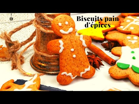 biscuits-pain-d'épices-farine-complète-🎅🎄👍بسكويت-خبز-التوابل-بدقيق-القمح-الكامل-لذيذ-جداgingerbread