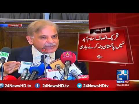 CM Shahbaz Sharif complete media conference    26th October 2016
