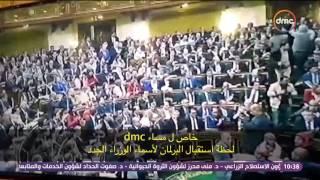 مساء dmc - لقطات حصرية من داخل البرلمان أثناء التصويت على التعديل الوزاري الجديد